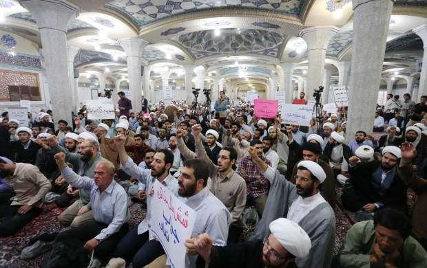 تجمع طلاب معترض به لایحه CFT برگزار شد