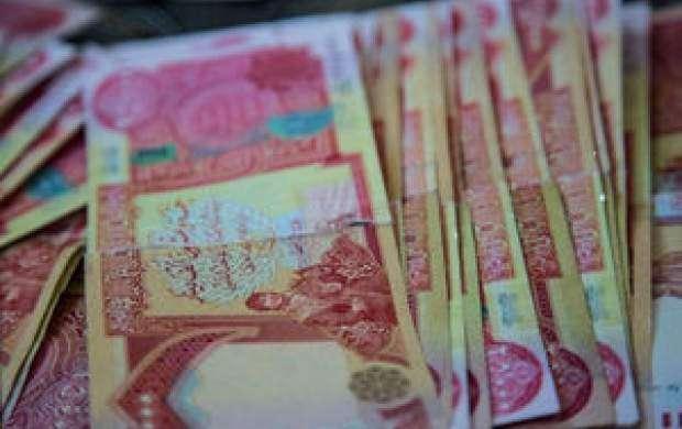 قیمت دینار ویژه اربعین اعلام شد