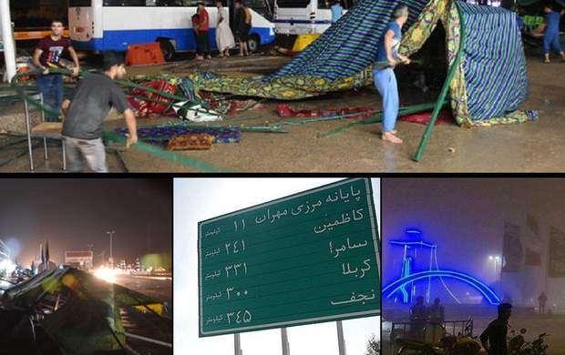 طوفان مهران یک کشته داد با ۱۵ زخمی