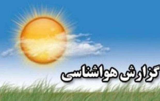 احتمال بارش های پراکنده در عراق