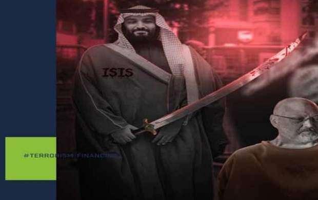بنسلمان با شمشیرآغشته به خون در سایت داووس
