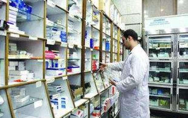 وضعیت بازار دارو پس از تحریمهای ۱۳ آبان