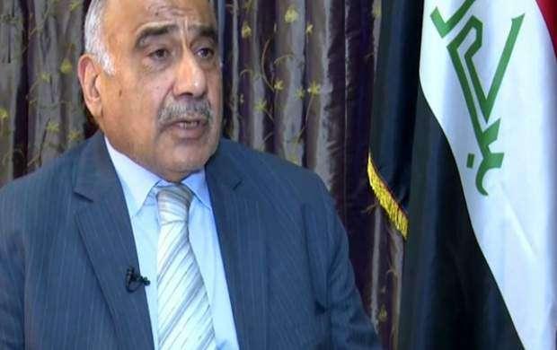 حمایت نخست وزیر عراق از ایران در برابر تحریم ها