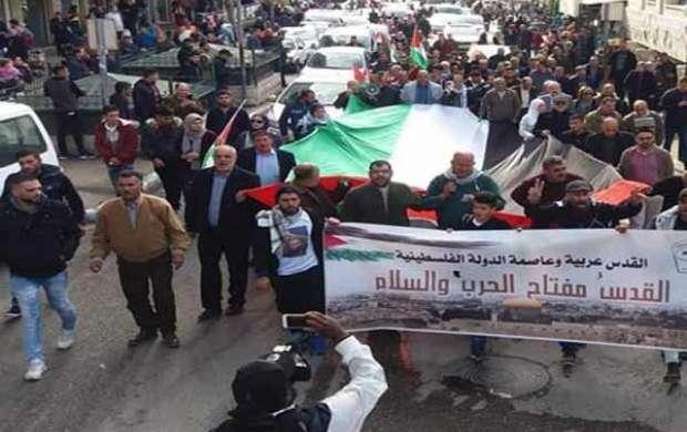 تظاهرات گسترده ضد صهیونیستی در نابلس