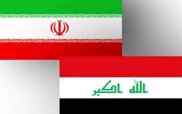 معافیت عراق از تحریم ایران تمدید میشود