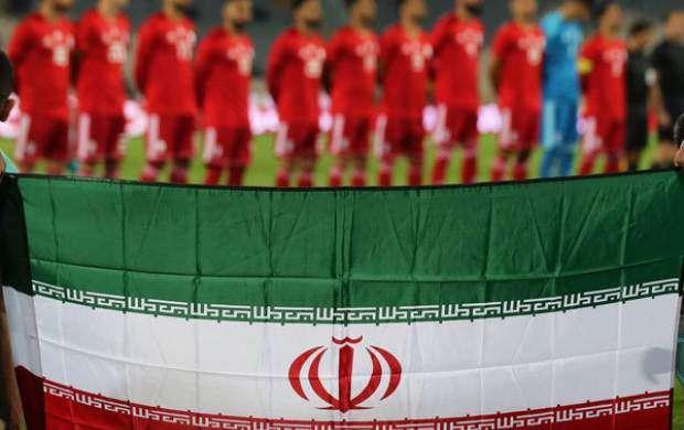 پیروزی تیم ملی فوتبال ایران برابر قطر