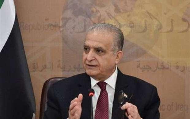 عراق: در هیچ ائتلافی علیه ایران مشارکت نمیکنیم