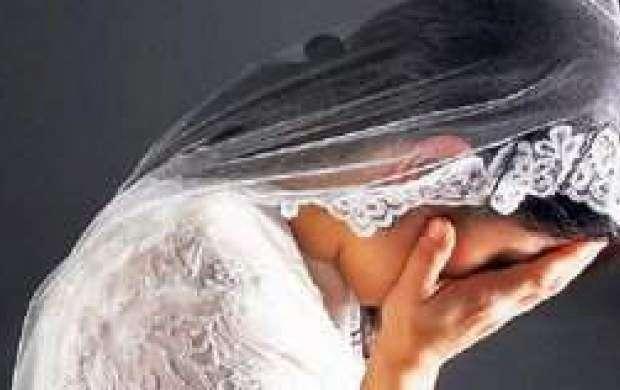 جزئیاتی از ماجرای ازدواج دختر ۱۱ ساله ایلامی