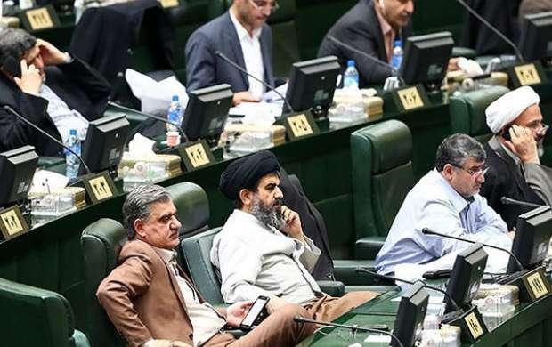 مجلس با کاهش یارانه بگیران مخالفت کرد