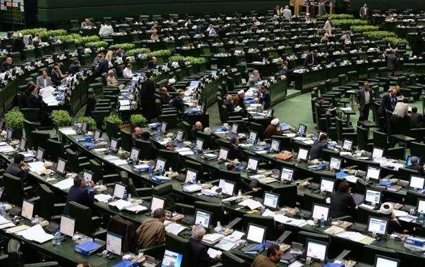نامه عارف به لاریجانی درباره اتفاقات مجلس