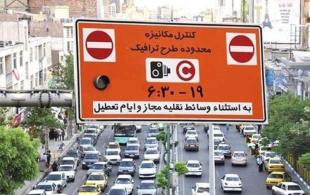 شکایت پلیس از شهرداری تهران به کجا رسید؟