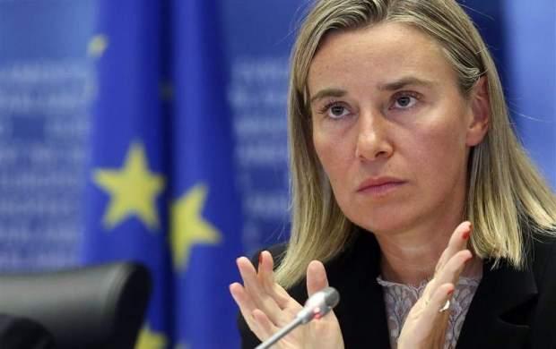 موگرینی: اروپا همچنان از برجام حمایت میکند