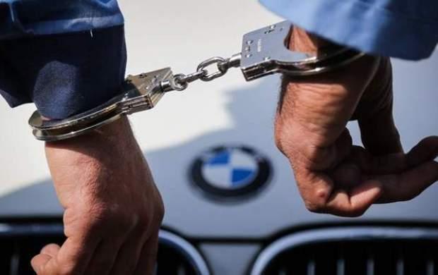 قاچاقچی لاکچری دستگیر شد+ جزئیات