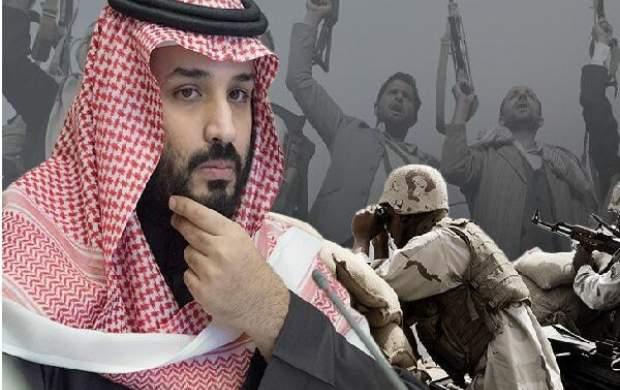 تقلای عربستان برای خروج از یمن