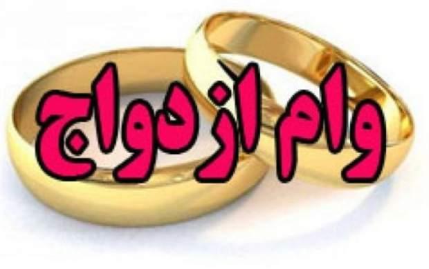 ۹۶ هزار نفر در ۲ ماه وام ازدواج گرفتند