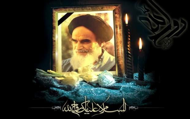 ای امام شهیدان خمینی/ حاج میثم مطیعی
