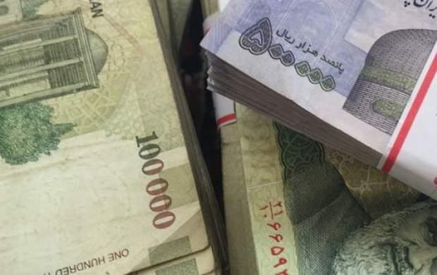 بانکها: یارانه را به عنوان تضمین وام ازدواج بپذیریم