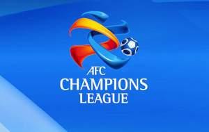 کدام تیم از لیگ قهرمانان آسیا کنار می رود؟