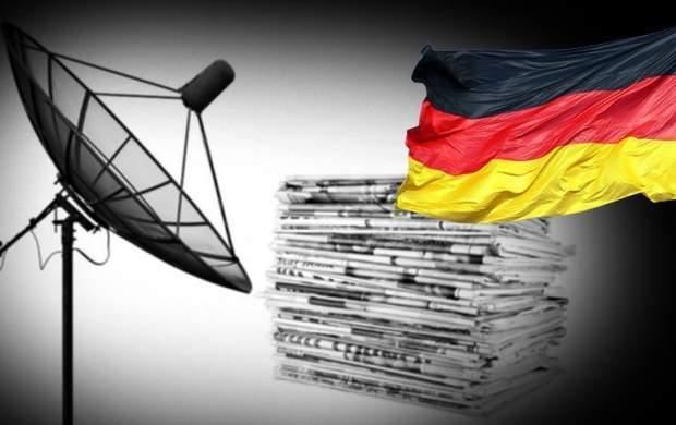 بازتاب سخنان رهبری در رسانههای آلمان