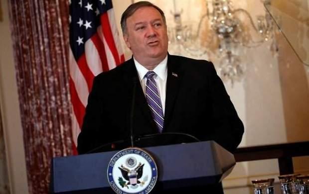 پمپئو: منتظر تماس ایران هستیم