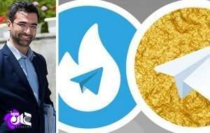 مأموریت هاتگرام و طلاگرام تمام شد/ ضربه لازم هم به پیام رسانهای ایرانی وارد شد/ آقای جهرمی! خداقوت