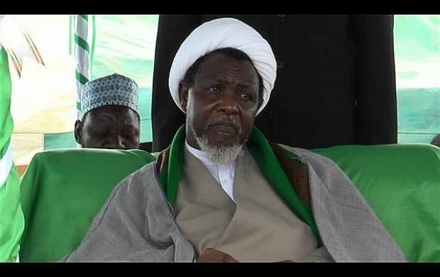 شیخ زکزاکی به دست ارتش نیجریه مسموم شد