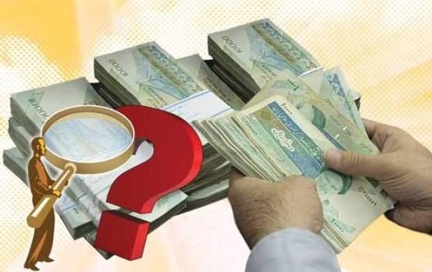 دستور دولت برای پرداخت ۶۰ میلیونی به یک فرد