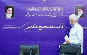 حمایت قاطع جلیلی از مواضع وزیر بهداشت