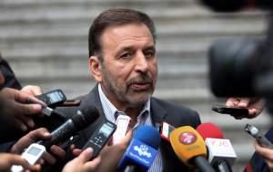 موافقت رهبرانقلاب با برداشت از صندوق توسعه ملی