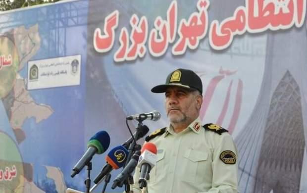 کاهش ۳ درصدی جرائم در تهران