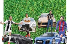 خودروهای فوتبالیستهای ایران و جهان +تصاویر