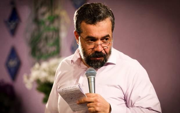 ما مست تولای تو هستیم/ محمود کریمی
