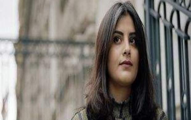 شرط مقامات سعودی برای آزادی فعال زن عربستانی