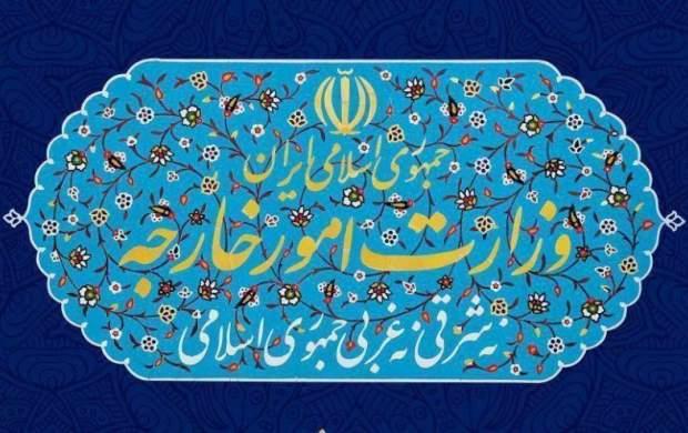 ایران، بنیاد آمریکایی دفاع از دموکراسی را تحریم کرد