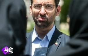 وزیر جمهوری اسلامی: دسترسی ایرانیها به توئیتر ضامن امنیت ملی است!/ آقای آذری جهرمی اگر وظیفه شما فیلتر نیست؛ رفع فیلتر شبکه های خارجی هم وظیفهتان نیست