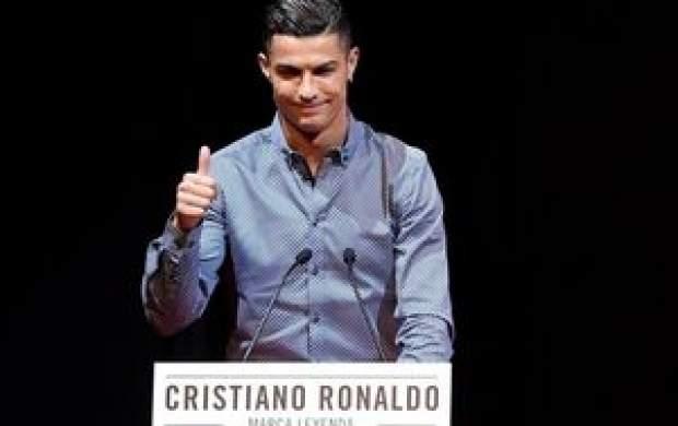 رونالدو بازیکن سال پرتغال شد