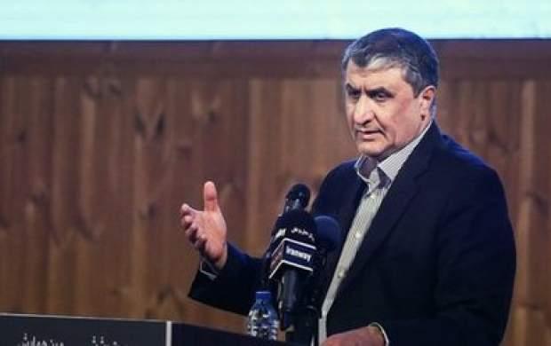 موافقت رهبری با برداشت از صندوق توسعه ملی