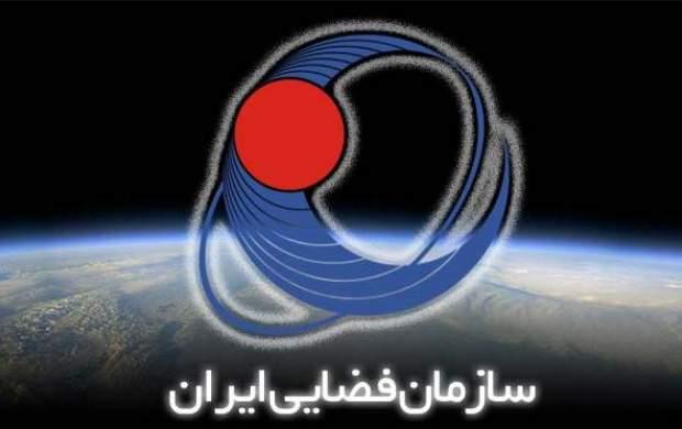 خزانهداری آمریکا سازمان فضایی ایران را تحریم کرد