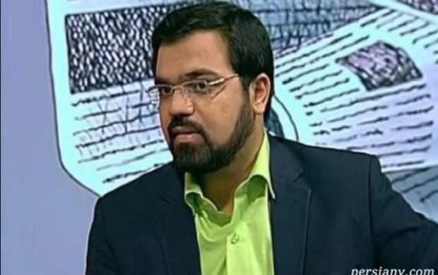 کنایه مجری ثریا به بازداشت دانشمند ایرانی
