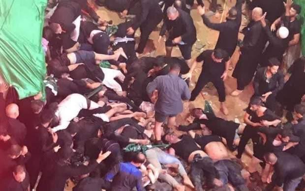 بروز حادثه برای عزاداران حسینی در کربلا +عکس