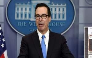 موافقتآمریکاشرط راهاندازی خط اعتباری با ایراناست