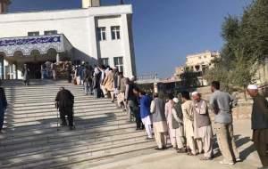 برگزاری انتخابات ریاست جمهوری در افغانستان
