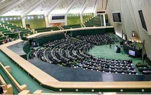 نامه بیش از ۲۴۰ نماینده مجلس به رهبر انقلاب