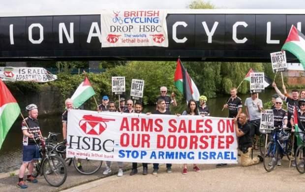 اقدام جالب دوچرخه سواران فلسطینی