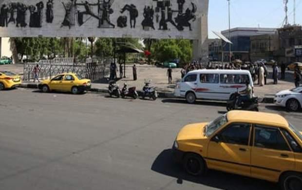 شرایط در بغداد به حالت عادی برگشته است
