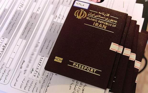پنج سوال پرتکرار زائران درباره گذرنامههای اربعین