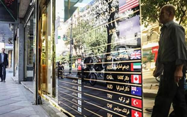 قیمت دینار عراق امروز چقدر است؟