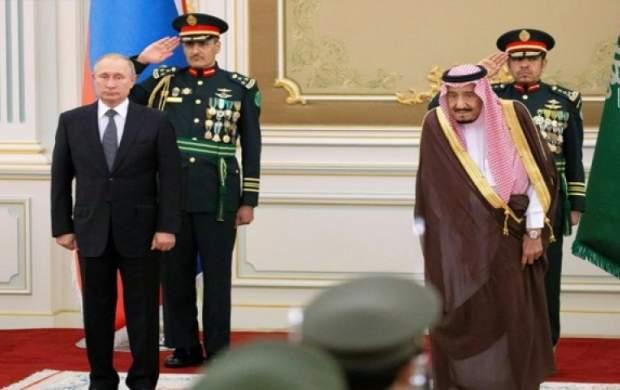 اجرای اشتباه سرود روسیه توسط سعودیها!