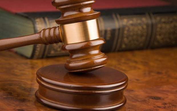 حکم خاص یک قاضی؛ تامین علوفه حیات وحش
