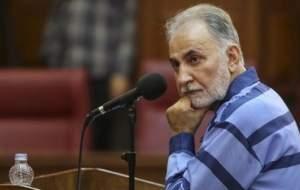 آخرین وضعیت پرونده «نجفی» شهردار اسبق تهران